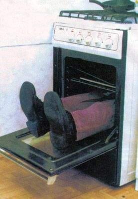 Cosa cuoce nel forno ?