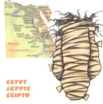 Pene egiziano